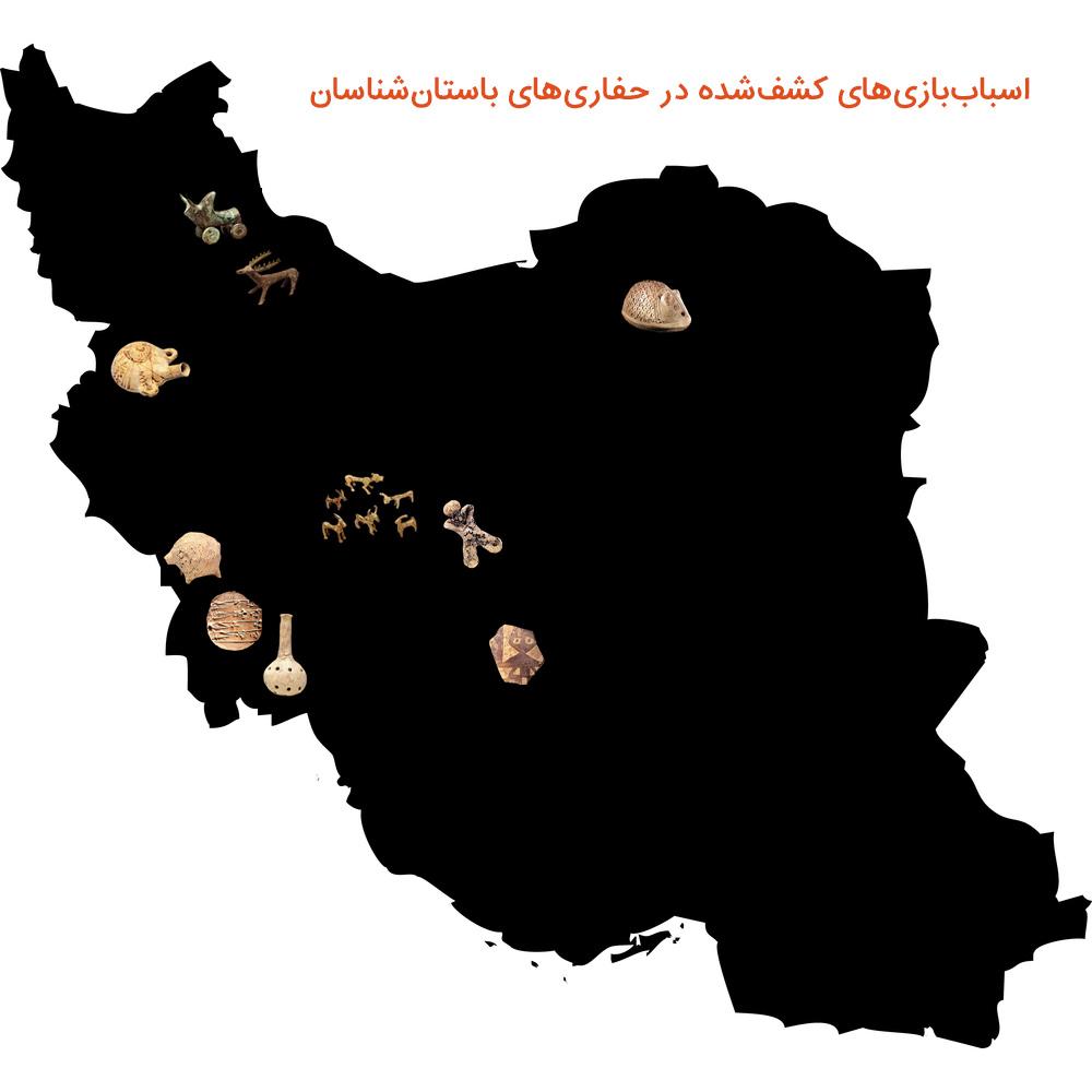 اسباببازی های کودکان در ایران باستان